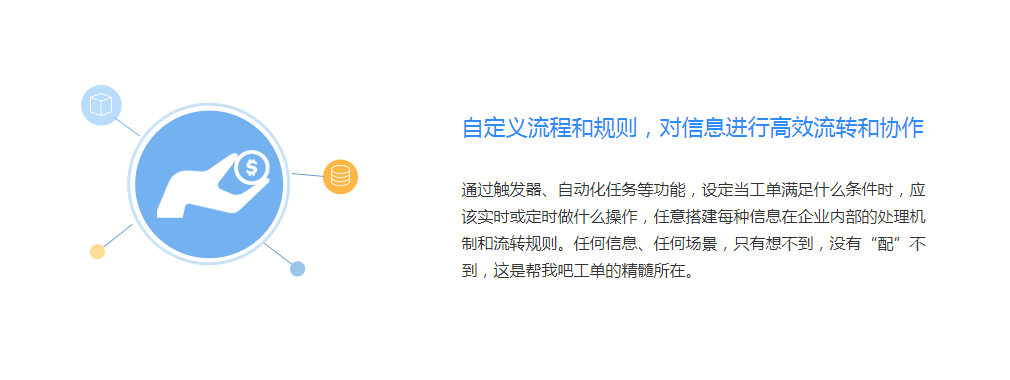 微信截图_20201030143856.png